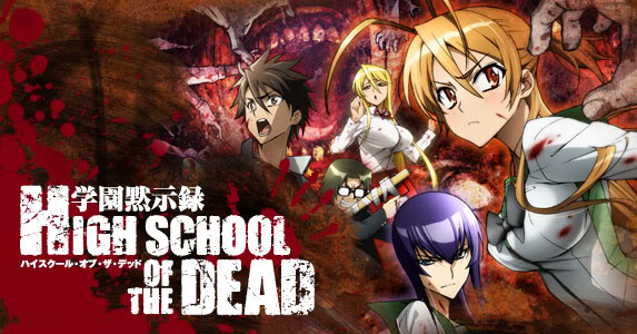 Archivo:Highschool of the Dead.png