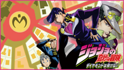Jojos Bizarre Adventure Diamond Is Unbreakable Guia Anime Primavera 2016 Wikia