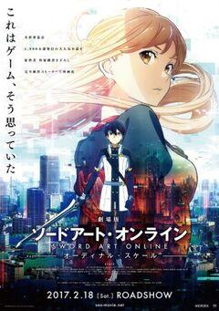 Sword Art Online Movie.jpg