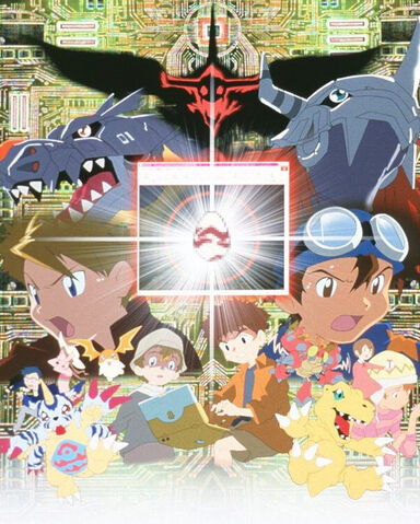 Archivo:Tour guiado Digimon 11.jpg