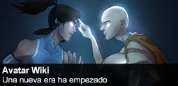 Spotlight - Avatar - 255x123