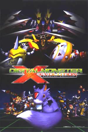 Archivo:Tour guiado Digimon 14.png