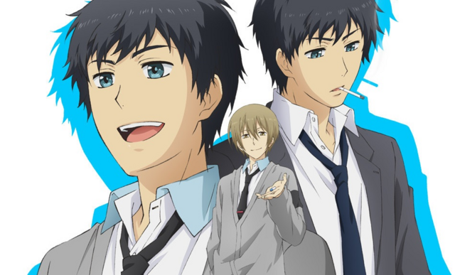 Archivo:ReLIFE.png