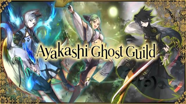 Archivo:Ayakashi Ghost Guild.png