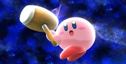 Archivo:Imagen-Spotlight KirbyFanon.png