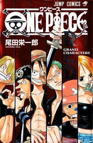 Archivo:Tour One Piece 30.jpg