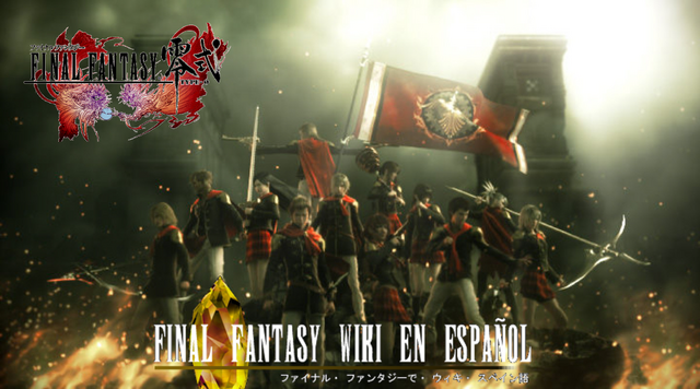 Archivo:Final-fantasy-type-02.png