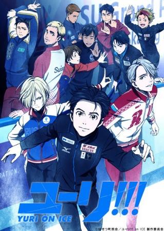 Archivo:Yuri!!! on Ice.jpg