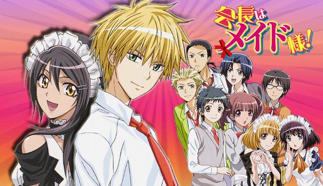 Archivo:Kaicho wa maid-sama.jpg