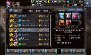 Screenshot 2014-11-11-23-37-04