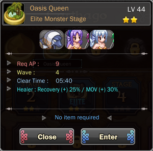 Oasis Queen 3