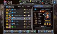 Screenshot 2014-11-11-23-15-55