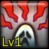 Ares' Threat Icon