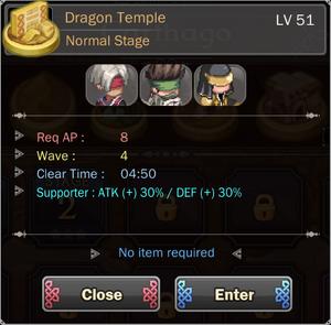Dragon Temple 2