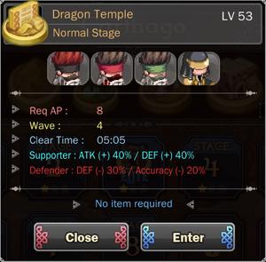 Dragon Temple 8