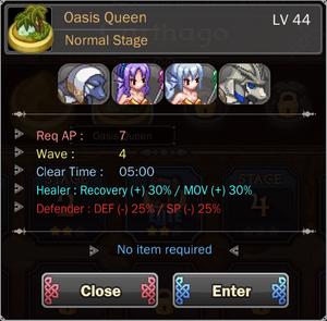 Oasis Queen 4