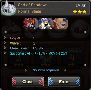 God of Shadows 2