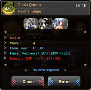 Oasis Queen 7