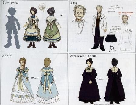 File:Character Concept Art.jpg
