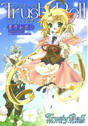 Eternal Sonata Manga Cover