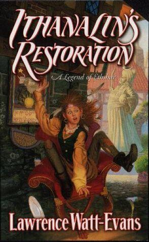 File:Ithanalin's Restoration 1.jpg