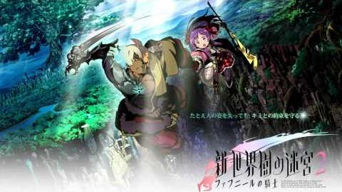 Etrian Odyssey II Untold The Knight of the Fafnir - BGM 2-0