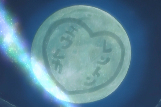 File:E7remoon.png