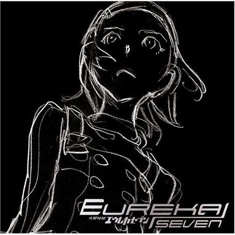 File:Eureka seveN Original Soundtrack 1.jpg