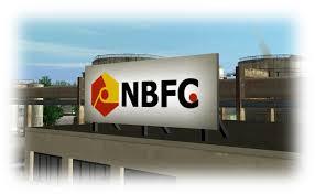 File:NBFC Logo.jpg