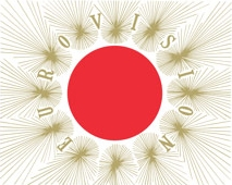 File:ESC 1969 logo.png