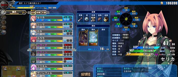 Guide ch5 19