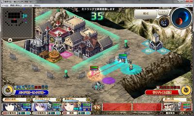 MK Furim4