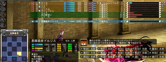 Guide ch6 5