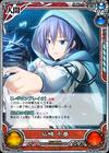 ChihiroLeader1