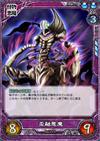 Creature5