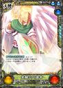 Angel32