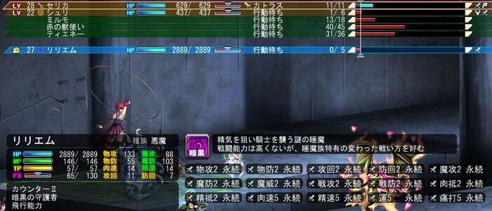 Guide ch2 1
