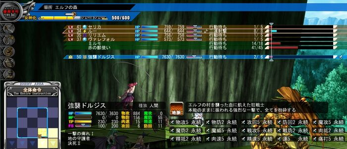 Guide ch4 3