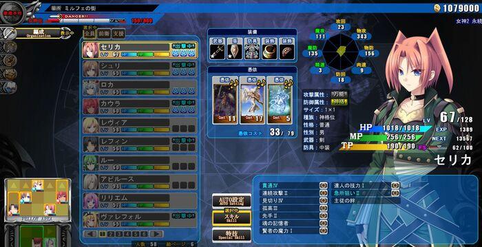 Guide chex 11