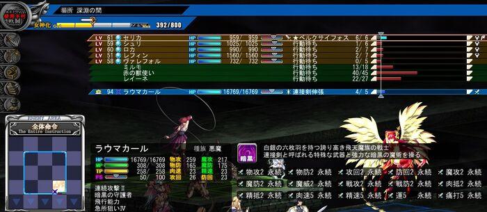Guide ch10 1