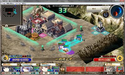 MK Furim5