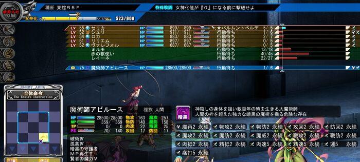 Guide ch7 6