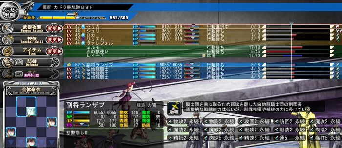 Guide ch5 18