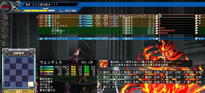 Guide ch9 9