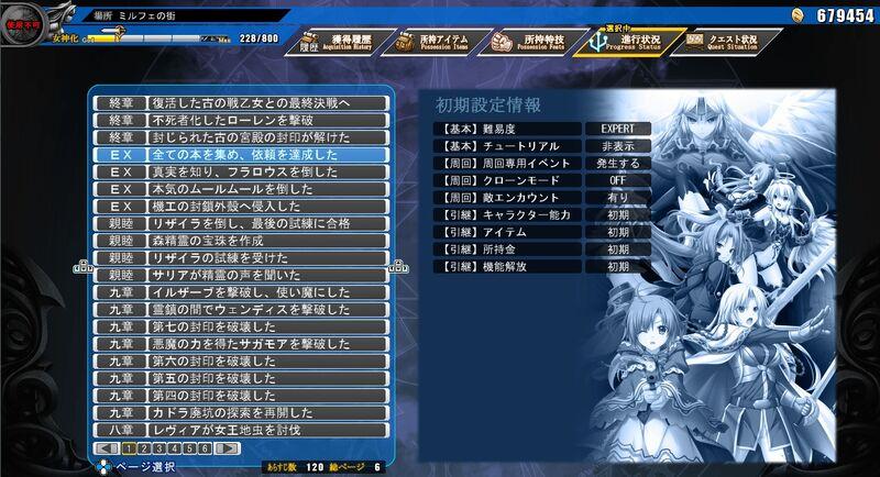 Guide chex1 25