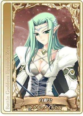 File:Hakuginkou profile.jpg