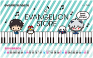Eva Store Wallpaper March