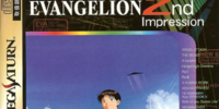 Neon Genesis Evangelion: Second Impression
