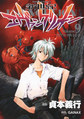 Manga Book 09 (Issue 01) Cover.png