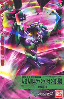 Evangelion Unit-01 Rebuild 2.0 Plastic Model Boxart